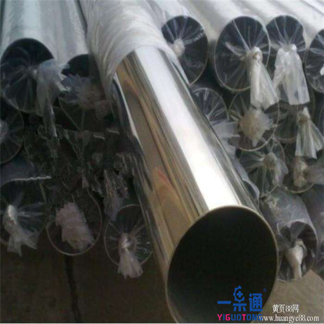 Seamless Or Welded Equipment Spare Parts Polished Stainless Steel Pipe