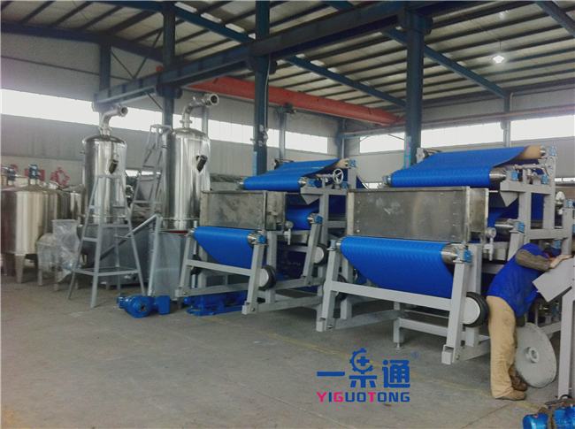 Belt Type Industrial Juicer Machine / Fruit Juice Making Machine 10-20t/H Capacity