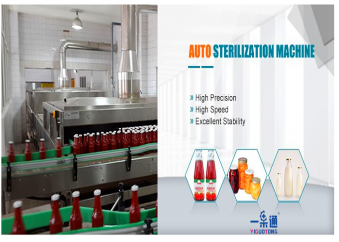 Fruit Juice Pasteurization Equipment , Liquid Egg Uht Sterilization Machine