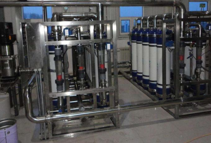 Complete UF Mineral Water Treatment And Bottling Plant With Hollow Filter