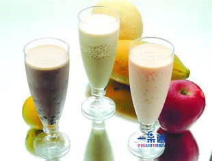 China Concentrate Type Food Processing Equipment For Fruit Juice Making supplier