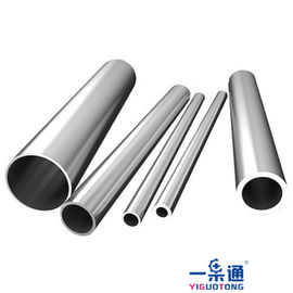 China Project Piping System Stainless Steel Pipe SUS304 Dh38 Dn51 Seamless For Sanitary Valve Pipping supplier