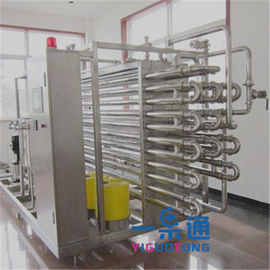 China Automatic UHT Sterilization Machine For Liquid Food , Uht Milk Equipment supplier