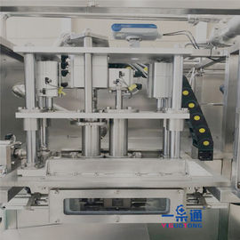 China Single / Double Head Aseptic Bag Packaging Machine And Liquid Packing Machine supplier