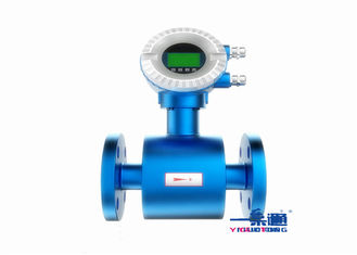 China Chemical Solvent Water Electromagnetic Flow Meter Flange Integral Remote Insert Type supplier