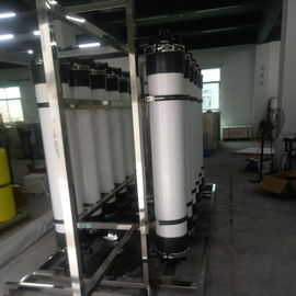 China UF Turnkey Project Solutions Mineral Water Plant Factory Water Production supplier