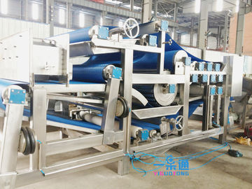 High Extracting Rate Fruit Pulp Extraction Machine Apple Belt Press