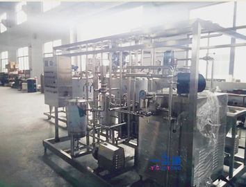 China PLC Control Mango Juice Pasteurizer Machine,Tubular Milk Pasteurisation Machine factory