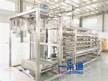 Full Stainless Steel Aseptic Sterilizer & Monoblock Liquid Filling Machine Easy To Install