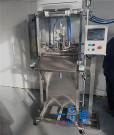 China Milk BIB Filling Machine And Capping Machine , Wine Bag In Box, Syrup Filling Machine factory