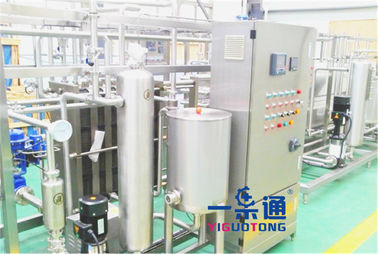 Dairy Milk Juice Pasteurizer Machine Heat Exchange With CE / ISO Passed
